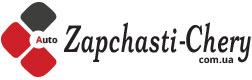 Калуш магазин Zapchasti-chery.com.ua